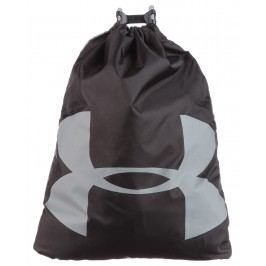 Under Armour Ozsee Gymsack Negru Gri